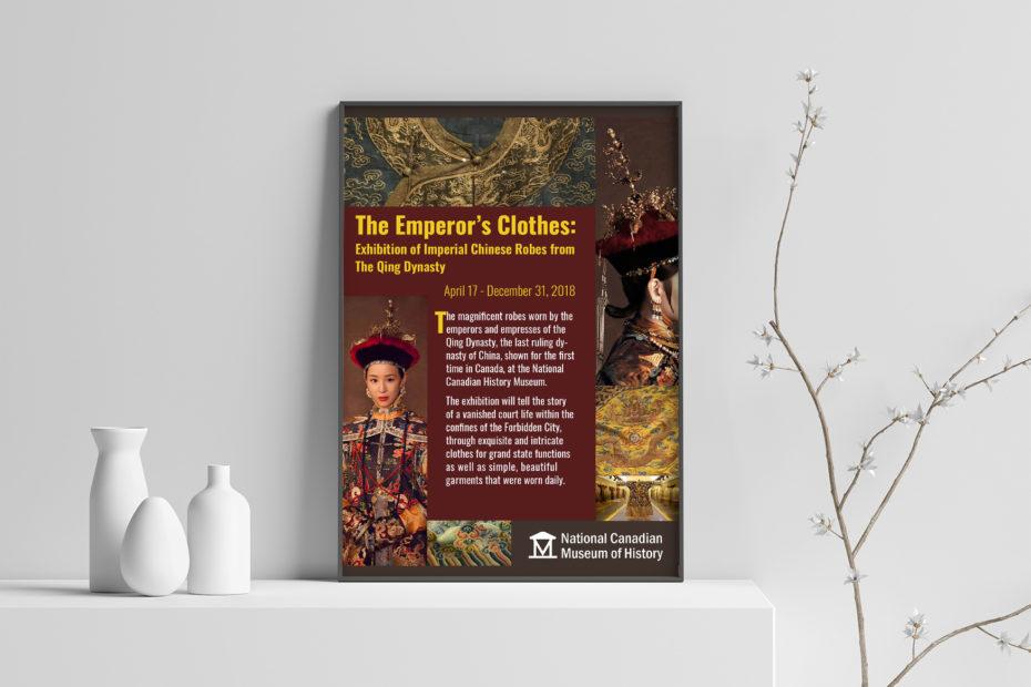 Exhibition E-flyer - The Emperor's Clothes