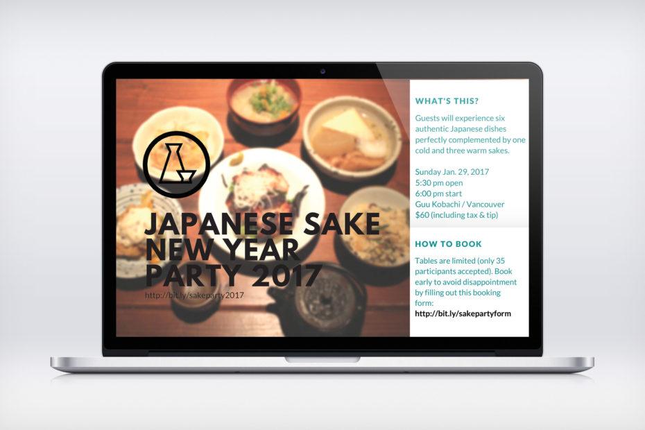 Online Press Release - Japanese Sake Lovers