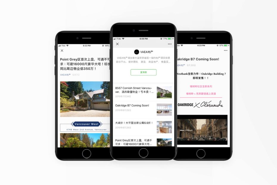 WeChat Marketing & Advertising - Luxmore Realty